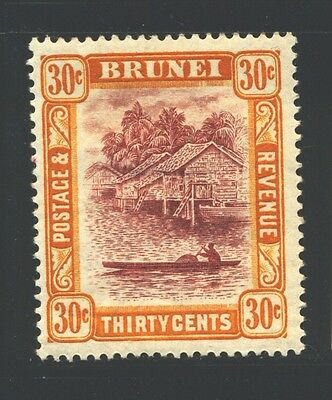BRUNEI 56 SG76 MH 1931 30c org & vio View of River Wmk Mult Script CA Cat$25