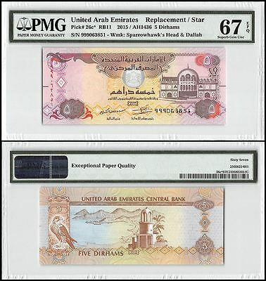 United Arab Emirates (UAE) 5 Dirhams, 2015,P-26c,UNC,Replacement/Star,PMG 67 EPQ