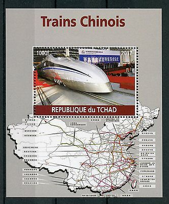 Chad 2017 MNH Chinese High-Speed Trains 1v M/S Rail Railways Stamps