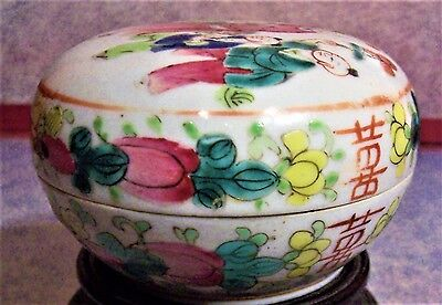 antique 19th cent. chinese porcelain round box