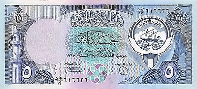 Kuwait 5 Dinars ND. 1980's P 14c  circulated Banknote , G. 1C