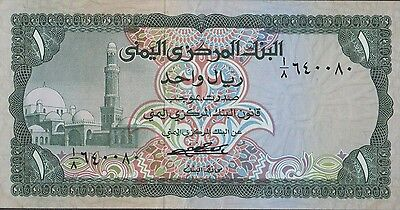 Yemen 1 Rial  ND. 1973  P 11a  Prefix A/8 Uncirculated Banknote