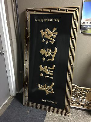 Oriental Wood Carved Wall Piece
