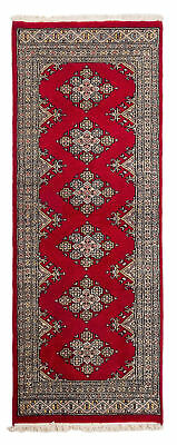 173x62 CM Tappeto Carpet Tapis Teppich Alfombra Rug Kashmir (Hand Made)