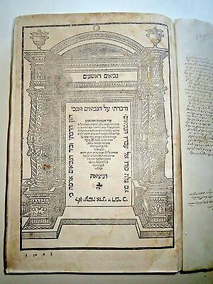 1525 Neviim Rishonim Venice Bomberg Judaica Hebrew book antique Bible Manuscript