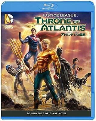 Justice League: march of Atlantis [Blu-ray]