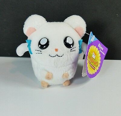 "Bijou Ham Ham HAMTARO Hasbro 2002 Epoch Stuffed Animal Plush SMALL 3.5"" White"