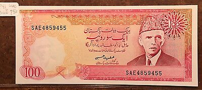 Pakistan 100 Rupee Bank Note, P-41, Unc.