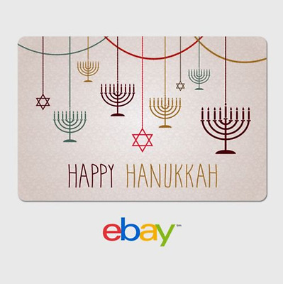 eBay Digital Gift Card -  Happy Hanukkah - Email Delivery