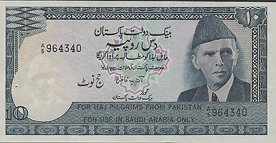 Pakistan 10 Rupees ND. 1978  R 6 Prefix A/5  Uncirculated Banknote Hajj note