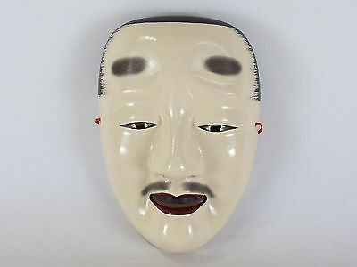 Vintage Japanese clay pottery Chujo Noh mask ornament