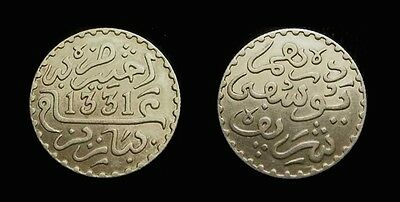 MOROCCO. MOULAY YUSSUF. Silver 1 DIRHAM 1331 Paris. Scarce and Choice!