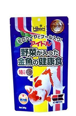 Hikari idle Kingyo Food especially small pellet 300g from japan New