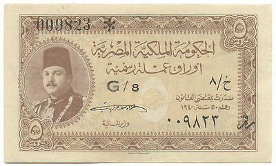 Egypt Egyptian Currency 5 Piasters 1940 P165a Farouk Prefix G/8 UNC Mohamed Sig
