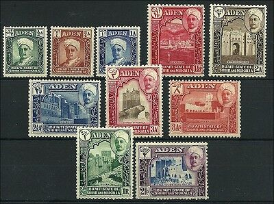 Aden Hadhramaut 1942,  def's SG 1/10,  5R missing, mint rest. / trace of hinge
