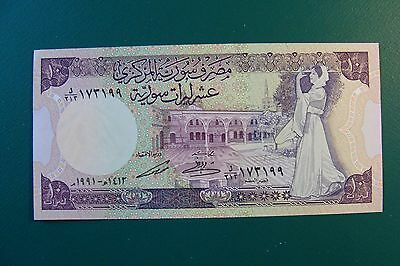 Central Bank Of Syria 10 Pounds 1991 Unc