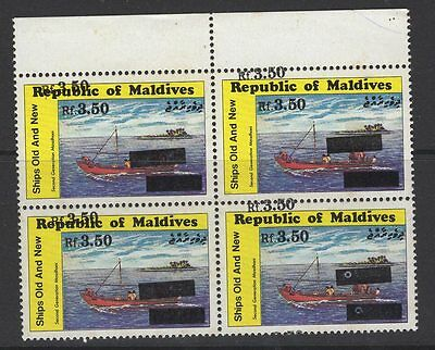 MALDIVE ISLANDS SG1533ab 1991 3r50 on 2r60 SURCHARGE DOUBLE BLOCK OF 4 MNH