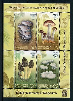 Kyrgyzstan KEP 2017 MNH Edible Mushrooms 4v M/S Fungi Nature Stamps