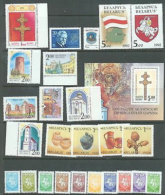 Belarus 1992-Feb 1993 range of 25 stamps and 1 miniature sheet MNH