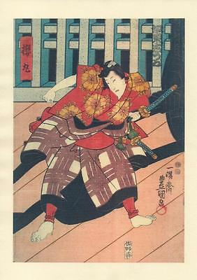 Kunisada Japanese Reproduction Woodblock  Samurai Set of 2 A4 on Parchment Paper
