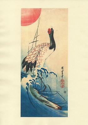 Hiroshige Japanese Reproduction Woodblock Crane & Sun on A4 Parchment Paper