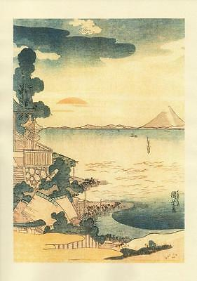 Kuniyoshi Japanese Reproduction Print Mount Fugi #3 on A4 Parchment Paper