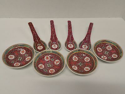 Set of 4 Vintage Rose Mun Shou Longevity Chinese Porcelain Small Dish with Spoon