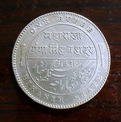 1892 British India Silver 1 Rupee,  Bikanir State, XF Condition with Rim Damage