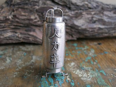 Vintage Sterling Silver Japanese Lantern Salt or Pepper One Shaker, 17 grams