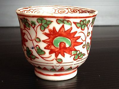 Ming Transitional 17th Century Polychrome Wine Cup
