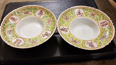 Antique pair Chinese Canton decorated small bowls
