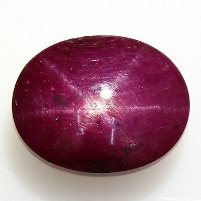 4.20 Ct ULTRA RAREST OVAL 100% NATURAL 6 RAYS PINK UNHEATED INDIA STAR RUBY CAB