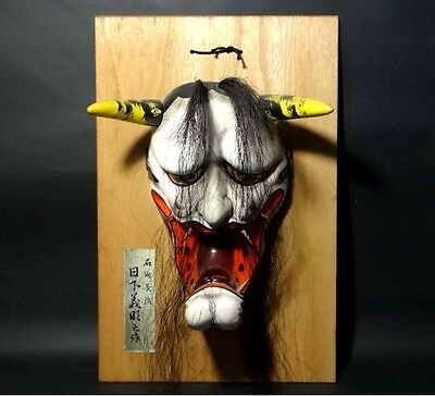 "JAPANESE ANTIQUE MASK ""YOSHIAKI KUSAKA"" DEMON DEVIL LACQUER HANNYA NOH ONI r312"
