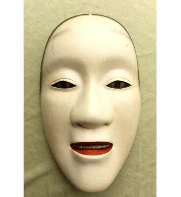 "Japanese Antique Noh Wooden Mask ""DEIGAN"" Lacquer r314"