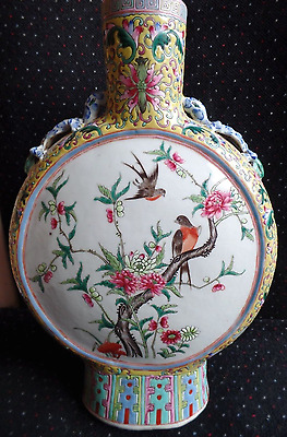 Vintage 18th Century Famille Rose Chinese Moonflask