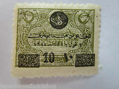 unknown Ottoman Turkey stamp 10 units - 3 July Temmuz 1918 rare rar
