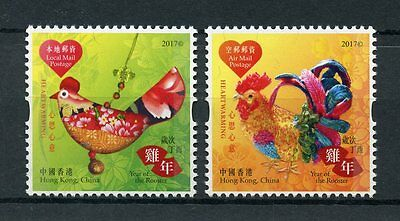 Hong Kong 2017 MNH Year of Rooster 2v Set Chinese Lunar New Year Zodiac Stamps