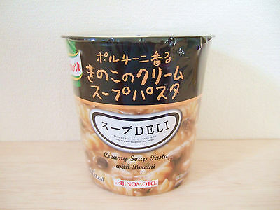 Knorr Soup Deli Creamy Soup Pasta with Porcini Japanese Food Instant Soup New