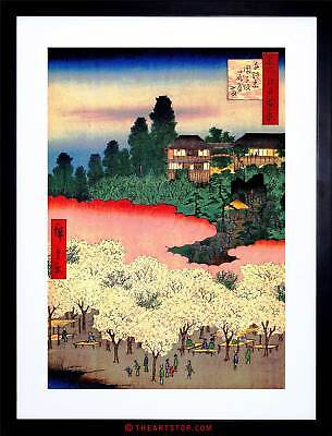 Painting Japanese Woodblock Cherry Blossom Park Framed Print F12X4820