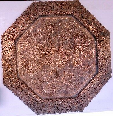 Large Vintage Antique Persian Islamic / Kashmiri Copper Tray