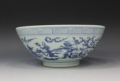 A Chinese blue and white bowl of later Ming dynasty style