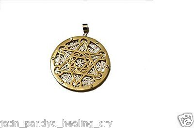 Jet A++ Round Metal Pendant JI2 Copper Silver Gold Plated Triple Layer Egyptian