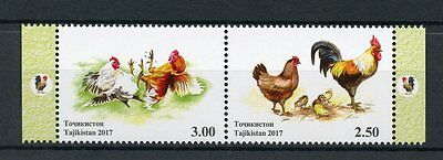 Tajikistan 2017 MNH Year of Rooster 2v Set Chinese Lunar New Year Zodiac Stamps
