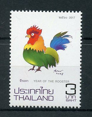 Thailand 2017 MNH Year of Rooster 1v Set Chinese Lunar New Year Zodiac Stamps