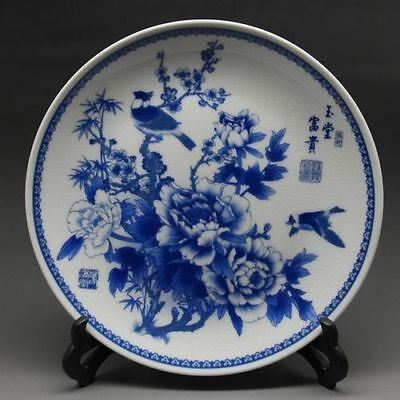 """8"""" Chinese Blue and white Porcelain painted Peony Swallow Plate w Qianlong Mark"""