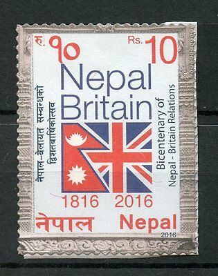 Nepal 2016 MNH Diplomaticy Relations with Great Britain GB 1v S/A Set Stamps