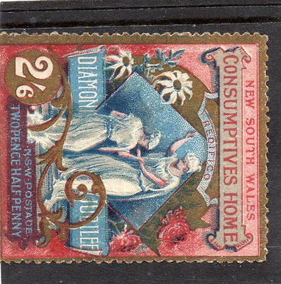 New South Wales SG281 1897 2/6d jubilee fine mm sl gum creasing cat £250
