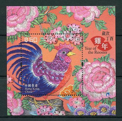Hong Kong 2017 MNH Year of Rooster 1v Silk M/S Chinese Zodiac Stamps + Certifate