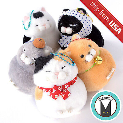 Genuine Japan Amuse Hige Manjyu Cat Hot Spring Maneki Neko Plush Ball Chain Cute