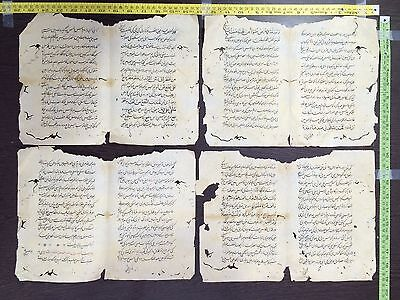 Vintage India Old Urdu Muslim Islam Manuscript, 8 Leaves-16 Pages, #5327